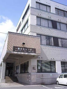 大崎市にある理容室 床屋ダンキ経営:阿部万亀雄