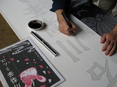 染のオーダー専門店 四季彩