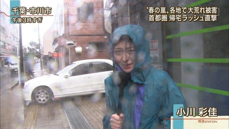 レインコートを着込んで嵐の中でも情報を伝える小川彩佳