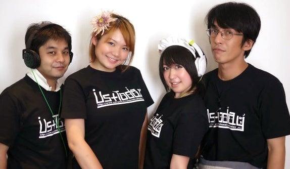 ユーストリーマー Ayano* オフィシャルブログ「AyanoStream*」 Powered by Ameba-UstToday