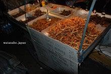 WATANABE・JAPAN