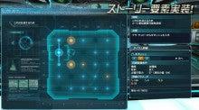 ファンタシースターシリーズ公式ブログ-story09