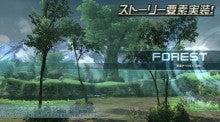 ファンタシースターシリーズ公式ブログ-story01