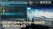 ファンタシースターシリーズ公式ブログ-story13