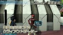 ファンタシースターシリーズ公式ブログ-story11
