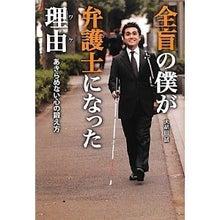 DIALOG IN THE DARK☆スタッフ ブログ