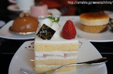 大阪スイーツレポーターちひろの辛口スイーツランキング-FOCE(フォーチェ) ショートケーキ