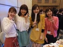 奈美 ブログ 関口 NHK気象予報士の関口奈美さん結婚「海外に」