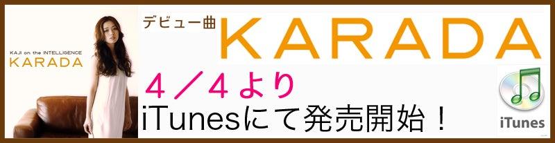 $KAJI on the INTELLIGENCEオフィシャルブログ Powered by Ameba