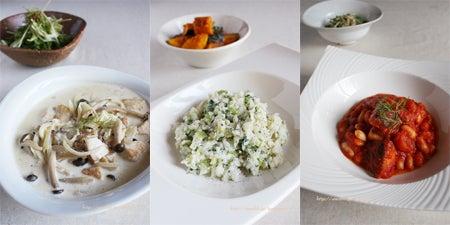 タラゴンの挿し木 ~お野菜多めのオシャレな食卓~