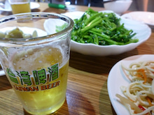 $polygon-台湾ビール