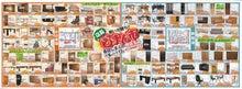 内山家具 スタッフブログ-20120406自慢市B