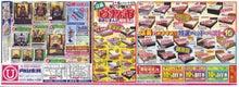 内山家具 スタッフブログ-20120406自慢市A