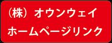 ワクワククリエイター久保田友和の2周目の話。