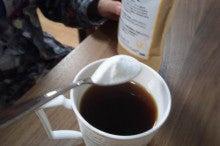 加藤茶オフィシャルブログ「加トちゃんぺ」Powered by Ameba-DSC_1256.JPG