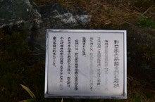 まさやんのブログ-天王川公園7