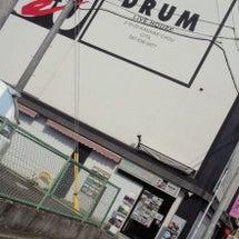Drum Be-0