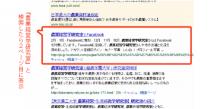 $ソーシャルメディア研究ブログ