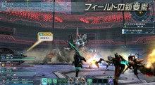 ファンタシースターシリーズ公式ブログ-battle13