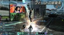 ファンタシースターシリーズ公式ブログ-battle10