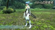 ファンタシースターシリーズ公式ブログ-battle01