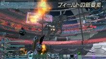 ファンタシースターシリーズ公式ブログ-battle14