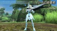ファンタシースターシリーズ公式ブログ-battle17