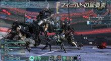 ファンタシースターシリーズ公式ブログ-battle12