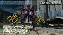 ファンタシースターシリーズ公式ブログ-battle18