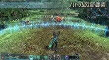 ファンタシースターシリーズ公式ブログ-battle08