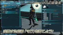 ファンタシースターシリーズ公式ブログ-battle07