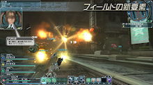 ファンタシースターシリーズ公式ブログ-battle11