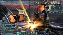 ファンタシースターシリーズ公式ブログ-battle15