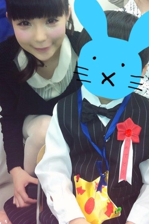 益若つばさオフィシャルブログ TSUBASA BLOG Powered by Ameba-ipodfile.jpg