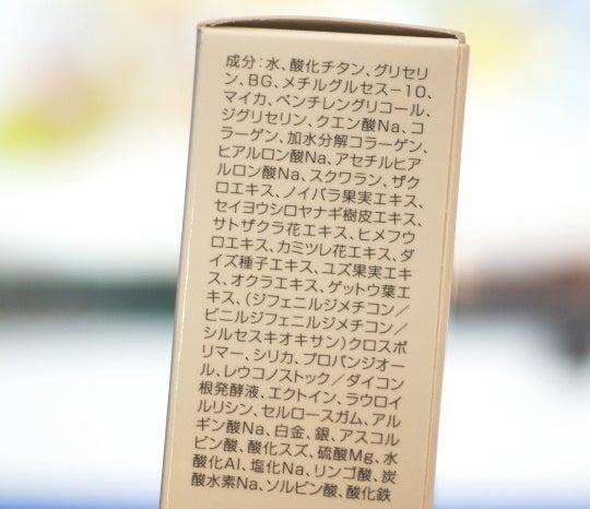 デルマQ2 ファンデーション 最安値