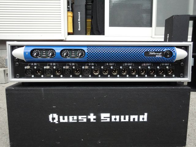 Quest Sound STAFF BLOG