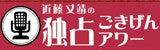 山田かおりオフィシャルブログ「りんりんと呼ばれています。」-gokigen