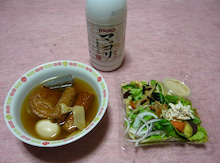 藪崎雅紀のブログ-夕食