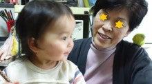 愛娘あしゃとイクメンパパ ~40歳からの子育て親バカ日記~-おばあちゃんと一緒