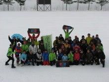 $NPO法人 北海道ライフスポーツ推進協会