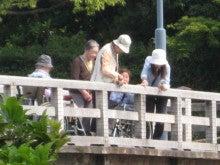 ハイリタイヤー松葉公園のブログ