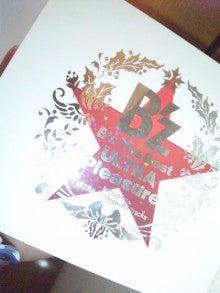 八坂沙織(SUPER☆GiRLS)オフィシャルブログ 「さおりに捧げるローマーンス」 Powered by Ameba-DVC00338.JPG