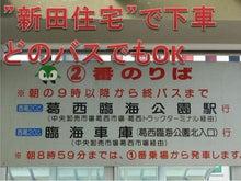 西葛西☆30代からの魅せるエイジングケア・LBM小顔矯正セラピーサロン