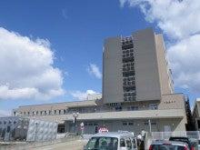 病院 丹南