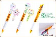 2色ボールペン