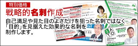 戦略的ブログ術 お客様とのご縁をつなぐブログや名刺の活用法 名古屋 愛知