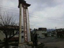 サンドウィッチマン 伊達みきおオフィシャルブログ「もういいぜ!」by Ameba-2012040714140000.jpg