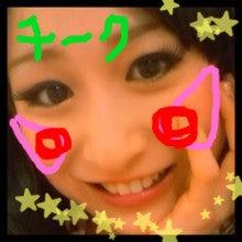 おかもとまりオフィシャルブログ Powered by Ameba-IMG_2797.jpg