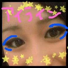 おかもとまりオフィシャルブログ Powered by Ameba-IMG_8998.jpg