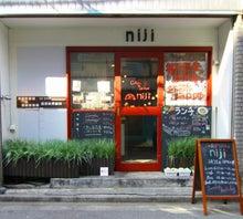 $Cafe & Wine niji 八王子店